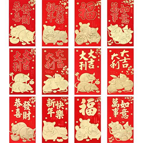 2020 Chinesisch Neujahr Rot Umschläge Maus Jahr Glück Geld Hong Bao Packung 12 Design Rot Umschläge (48)