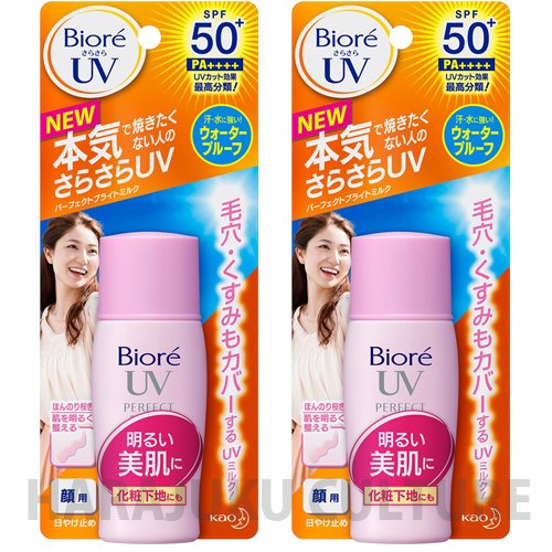 biore-sunscreen-sarasara-uv-perfect-light-milk-spf50-pa-30ml-new-2015-2pcsgreen-tea-set