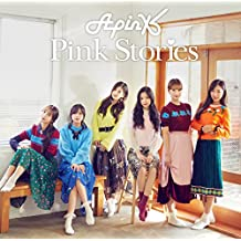 Pink Stories: Limited Version B