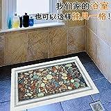 3D Stock Aufkleber Bad Kinder Zimmer Wohnzimmer Schlafzimmer Dekoration Wand Aufkleber Bilder,Teich Kieselsteine 90 * 60cm
