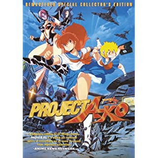 Project A-Ko [DVD] [1986] [Region 1] [US Import] [NTSC]