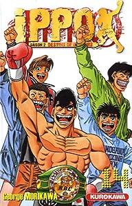 Ippo Saison 2 - Destins de Boxeurs Tome 14
