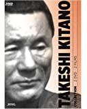 Pack: Takeshi Kitano (Dolls + Zat?ichi) [DVD]