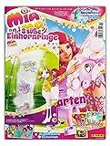 Panini - Mia and Me Fanmagazin 10/2017 mit 3 süßen Einhornringen spannendem Comic und 2 XL Postern