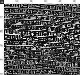 Antikes Ägypten, Ägyptisch, Hieroglyphen, Sprache, Antik
