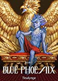 Riluo City (Blue Phoenix Book 1) (English Edition)
