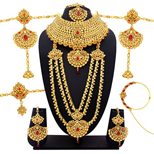 Full Traditional Bridal Dulhan Set 7 in 1 by Nishant Creation