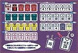 Kurokos Basketball-Trikot Sammlung Seite: B BOX Ware 1BOX = 7 Satz enthaelt, (ein Satz von 5 Stueck), alle sieben Saetze