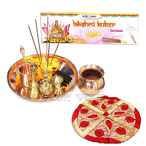 vedic-vaani-puja-thali-set-for-daily-use-with-lakshmi-kuber-incense