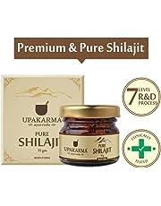 Upakarma Ayurveda Natural Pure Resin Raw Shilajit/Shilajeet For Strength, Stamina, Power and Energy Booster 15 Grams