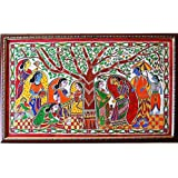 SCPmarts Canvas Print Madhubani Painting King And Queen To Perform Worship Painting Size 20 Inch X 14 Inch One Keychain Free With Order ||Canvas Art Prints||Canvas Wall Painting||Canvas Wall Art||Canvas Wall Hanging||Canvas Wall Painting For Living Room||