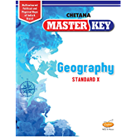 Std. 10 Master Key Geography (Mah. SSC Board)
