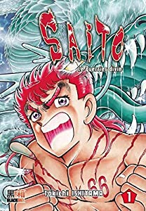 Saito le guerrier divin Edition simple Tome 1