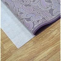 Antislip Underlay Rug Mat - Multipurpose Non Slip For All Floorings - 240x340cm