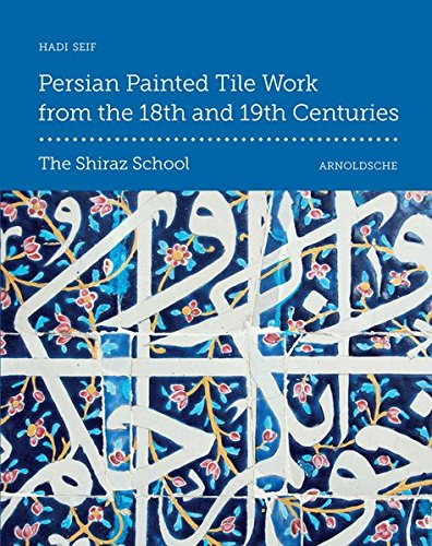 persian-painted-tile-work-from-the-18th-and-19th-centuries-the-shiraz-school