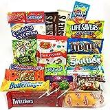 Großer Amerikanische Süßigkeiten Geschenkkorb   Süßigkeiten aus den USA   Auswahl beinhaltet Chupa Chups, Hersheys, Reeses, Jelly Belly, Skittles   26 Produkte in einer tollen retro Geschenkebox