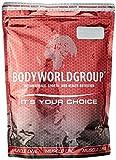BWG Ultra Glutamin Pulver, 100% pur, Aminosäure, 1000g
