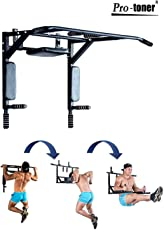 Protoner 3 in 1 Multi Chin Up Bar Dips Bar Push Up Bar Home Gym Wall, Adult