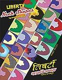#5: Liberty Neck Shapes ( English & Marathi in single Book )