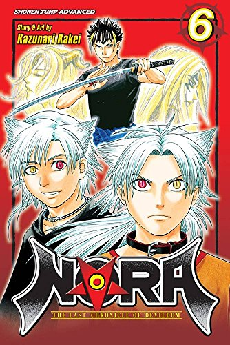 [Nora: The Last Chronicle of Devildom, Volume 6] (By (author)  Kazunari Kakei) [published: August, 2009]