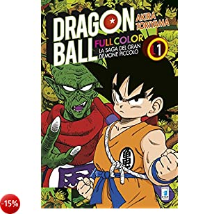 Dragon Ball full color. La saga del gran demone piccolo: 1
