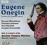 Tchaikovski : Eugène Onéguine. Milashkina, Nesterenko, Cherkasov.