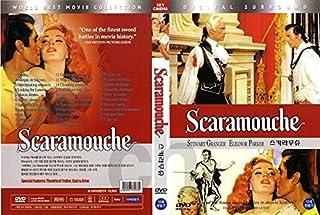 Scaramouche (1952) All Region DVD (Region 1,2,3,4,5,6 Compatible)
