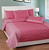 Super India 110 TC Cotton Double Bedshee...