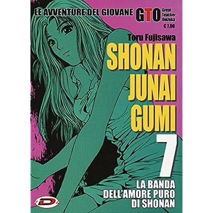 Shonan Junai Gumi: 7