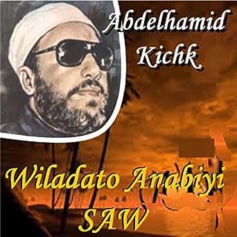 KICHK TÉLÉCHARGER AUDIO ABDELHAMID
