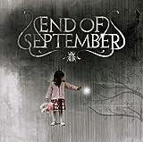 End of September: End of September (Audio CD)