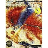 Popoli nella storia. Vol. 3B: Novecento. Per la Scuola media