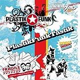 Plastik Funk Tastik Ibiza 2005