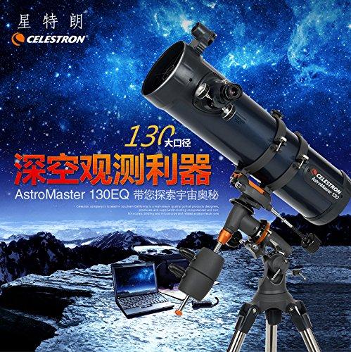LIHONG TELESCOPIO ASTRONOMICO VISION NOCTURNA CON LUZ BAJA ALTA TASA HD DEEP SPACE STAR   FILTRO DE ALTA VELOCIDAD TELESCOPIO NUEVO CLASICO DE LA MODA