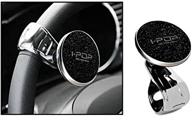 Auto Pearl - I-Pop Sparkling Grey Car Power Steering Wheel Platinum Big Knob Spinner