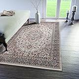 Traditioneller Klassischer Teppich für Ihre Wohnzimmer - Grau Beige Creme - Perser Orientalisches Heriz Keshan Muster - Blumen Ornamente - Top Qualität Pflegeleicht