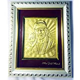 Hanumex® Lord Sai Baba Golden Picture 5x7 Inch With Photo Frame For Gifting Purpose In Marriage ,Birthday Ect