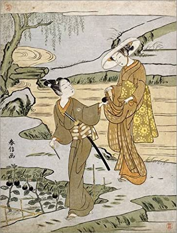 Impression sur bois 60 x 80 cm: A summer scene on a raised embankment of a young man cutting an aubergine to give to his young lady de Suzuki Harunobu / Bridgeman Images