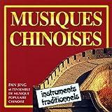 Musiques Chinoises Traditionnelles