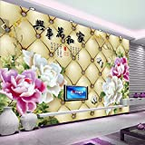 Y-Hui Custom Nonwovens Wallpapers 3D Stereo Jade Carpets Peony Home and Everything Background Wallpapers Living Room Frescoes,200cmx140cm