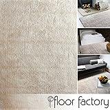 floor factory Moderner Teppich Delight beige 200x200cm - Edler Designer Teppich mit flauschig weichem Flor