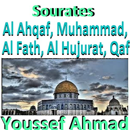 Sourate Al Ahqaf