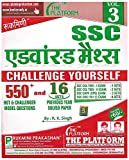 SSC Advanced maths Vol 3