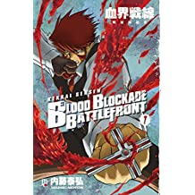 Blood Blockade Battlefront - Volume 1 (Em Portuguese do Brasil)
