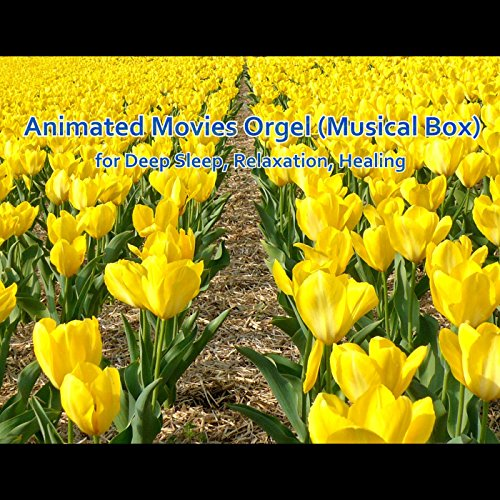 Mickey Mouse Club March (Lullaby Music Box Version) -