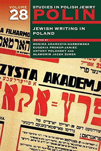polin-jewish-writing-in-poland