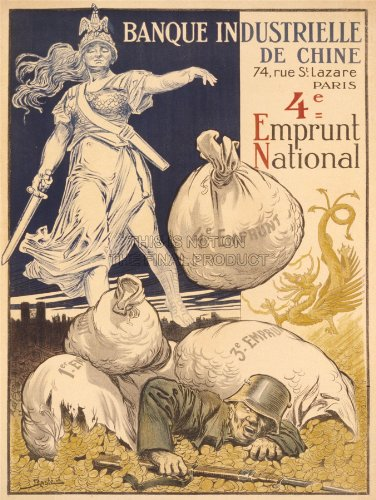 propaganda-war-bonds-bank-china-france-gold-30x40-cms-fine-art-print-affiche-imprimer-art-poster-bb9