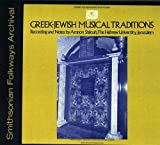 Greek-Jewish Musical Traditions by Greek-Jewish Musical Traditions (2012-05-30)