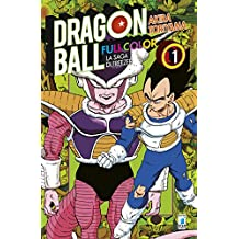 La saga di Freezer. Dragon Ball full color: 1