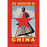 The Invention of China (English Edition)